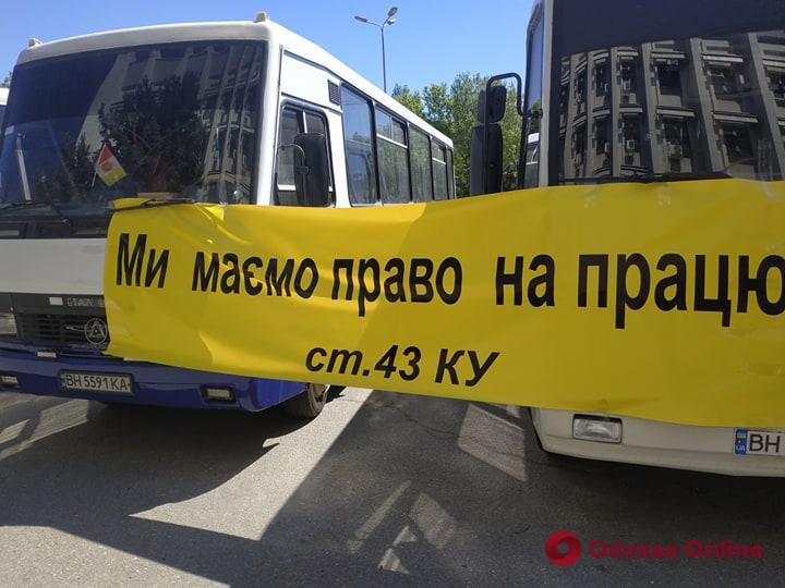 Возле облгосадминистрации митинговали автоперевозчики (фото)