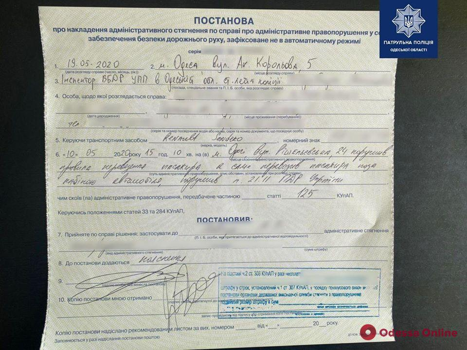 Прокатил пассажира на крыше: в Одессе патрульные привлекли к ответственности лихача на Renault