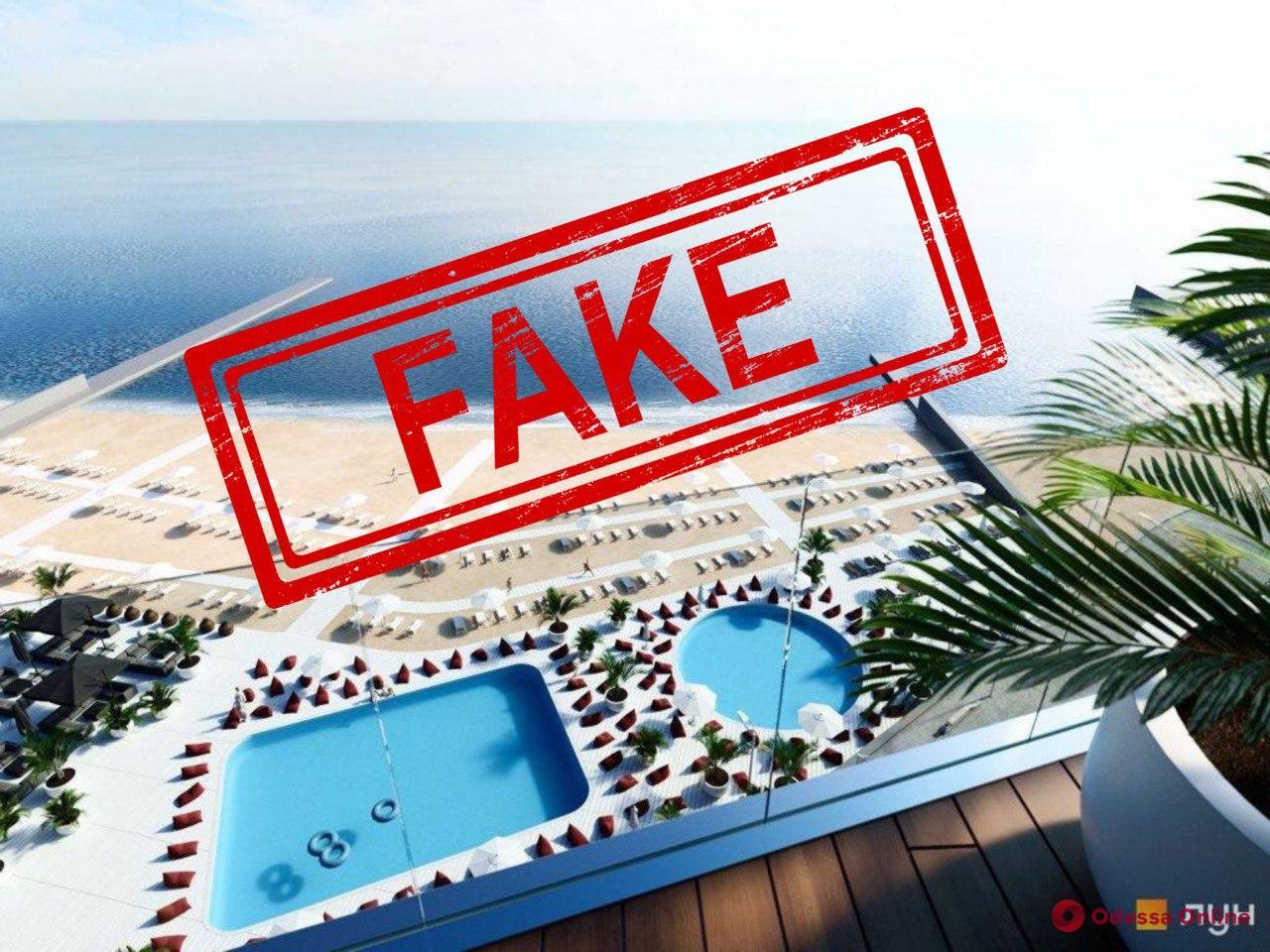 Одесский бизнесмен назвал абсурдной информацию о его причастности к строительству на пляже «Золотой берег»