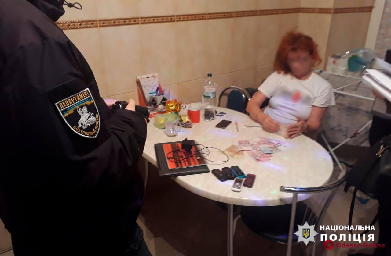 В Одессе будут судить супругов-сутенеров (фото)
