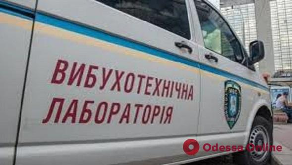 В Одессе «заминировали» больницы, гипермаркеты, вокзалы и морской порт