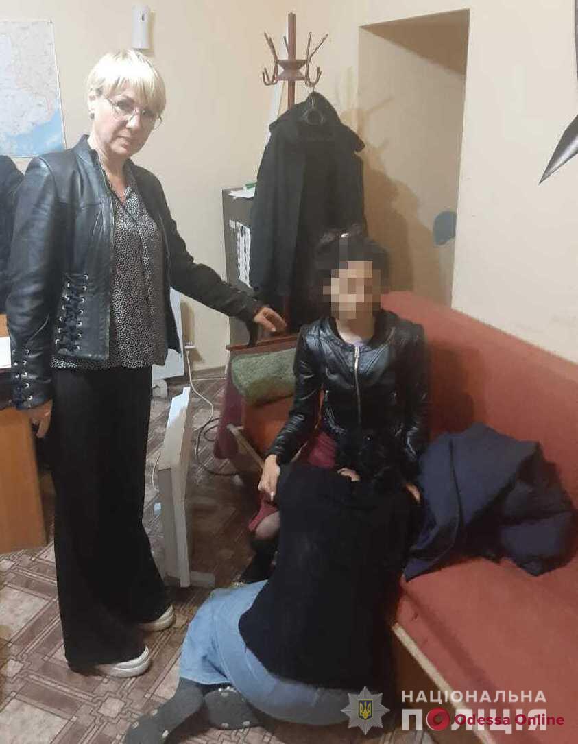 Сбежала из дома в знак протеста: полицейские разыскали 17-летнюю жительницу Одесской области