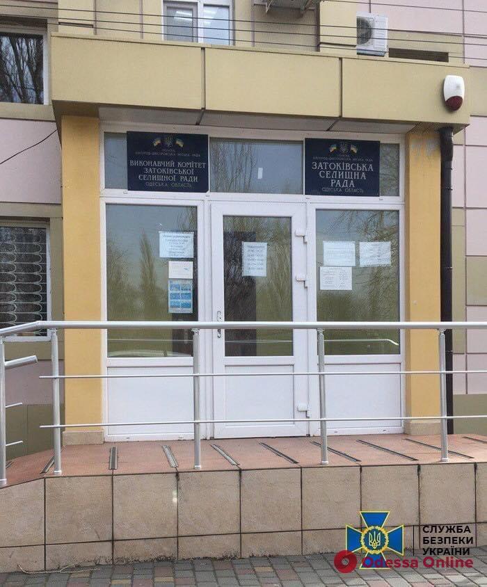 СБУ обнаружила растрату средств при ремонте многоэтажки в Затоке