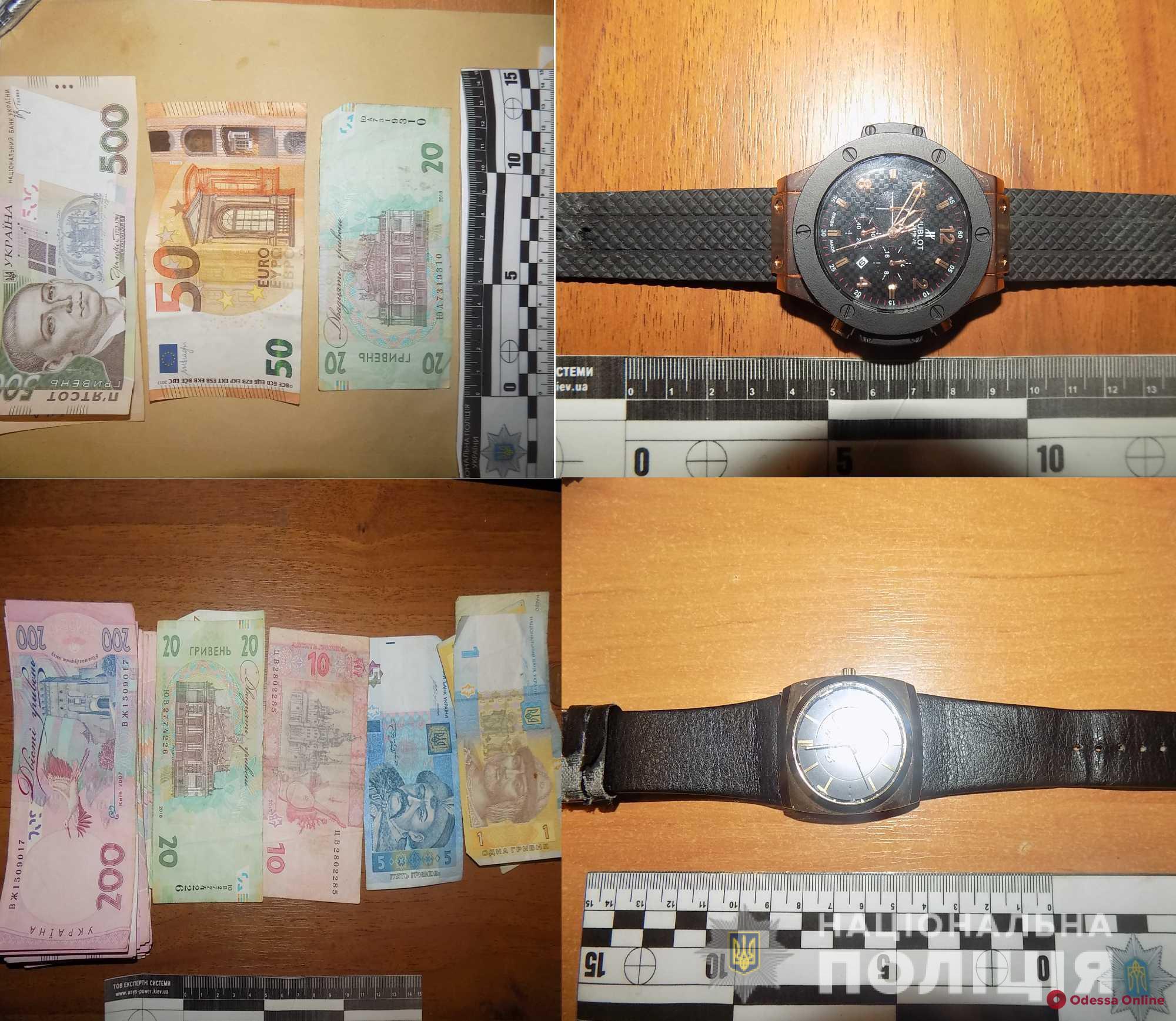 «Ваш сын попал в ДТП»: в Одесской области мошенники выманили у пенсионеров 100 тысяч