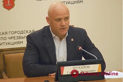 Мэр Одессы поручил напомнить владельцам ночных клубов и ресторанов о необходимости соблюдения норм карантина