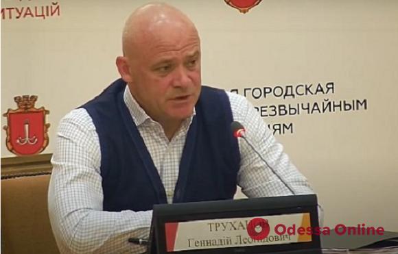 Мэр Одессы поручил следить за соблюдением карантинных норм на автостанциях