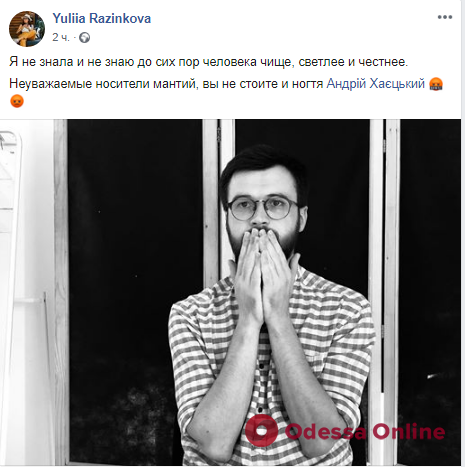 Одесситы в соцсетях высказались в поддержку отправленного в СИЗО экс-замдиректора сгоревшего колледжа на Троицкой