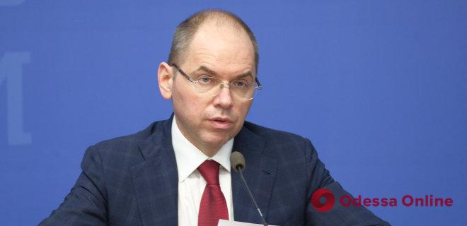 Министр здравоохранения о COVID-19: «Украинцам еще долго придется пользоваться средствами защиты»