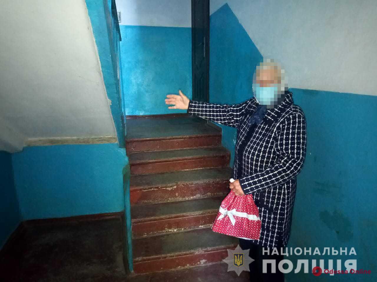 Жительница Подольска ограбила 85-летнюю женщину