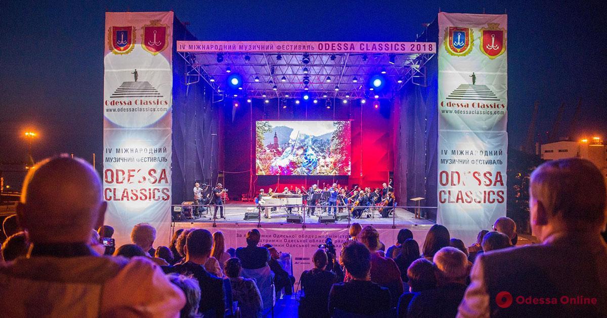 Международный музыкальный фестиваль Odessa Classics перенесен на август