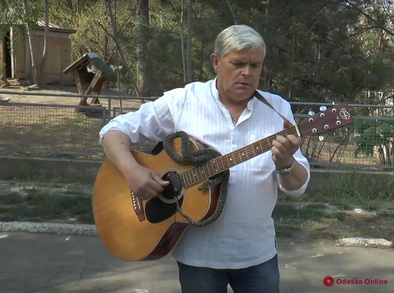 Директор одесского зоопарка снял музыкальный клип со змеей (видео)