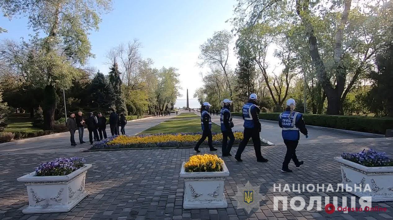 Сегодня в Одессе за порядком следят около тысячи полицейских и нацгвардейцев