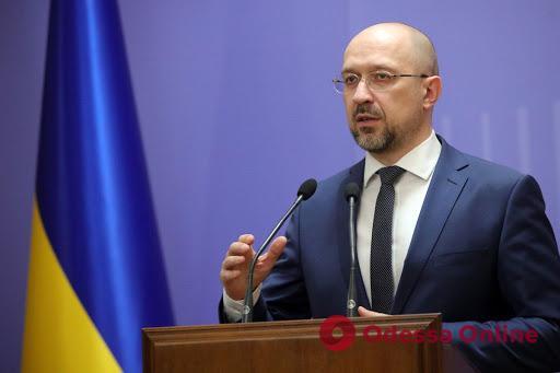В Украине карантин будет продлен до 22 мая, — Шмыгаль (обновлено)