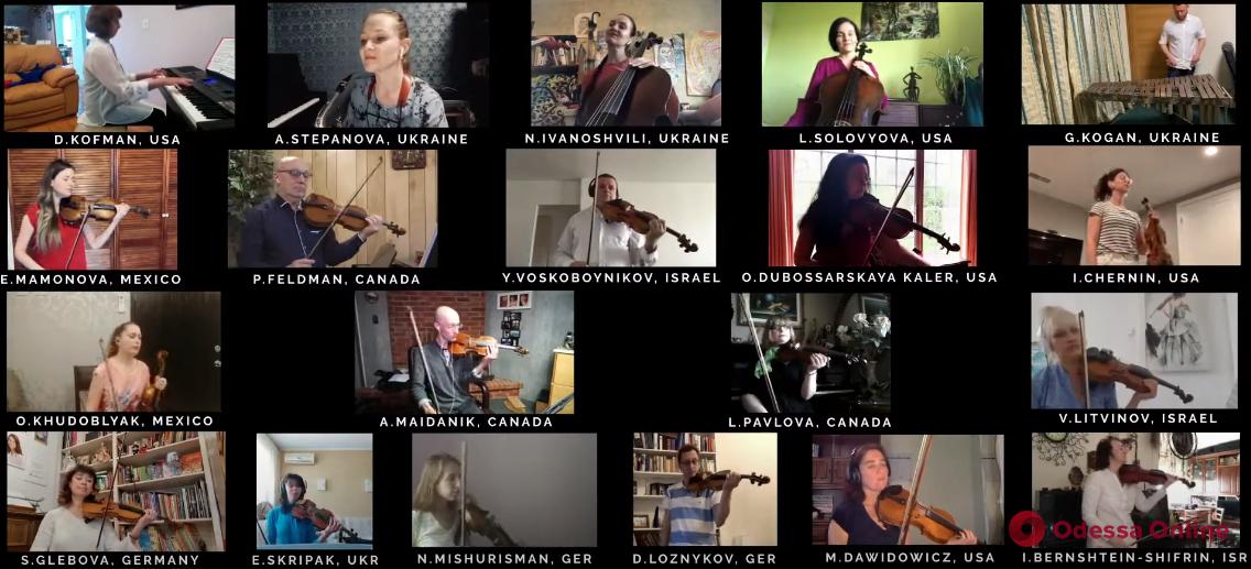Выпускники школы Столярского из восьми стран поучаствовали в музыкальном флешмобе (видео)