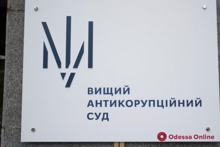 Суд назначил одесскому экс-нардепу залог в 929 тысяч