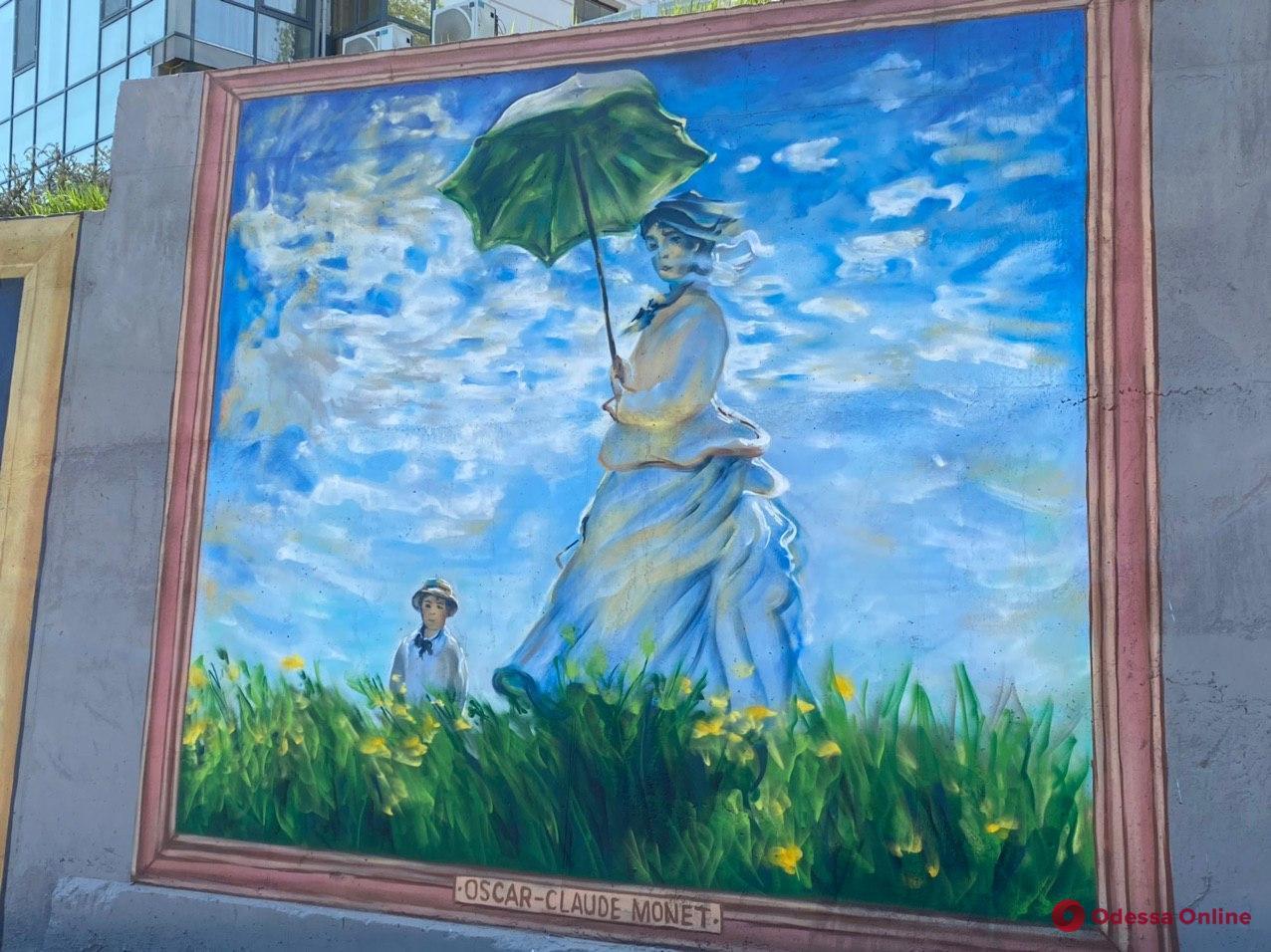 Босх, Пикассо и Дали: одесская картинная галерея под открытым небом почти готова (фото)