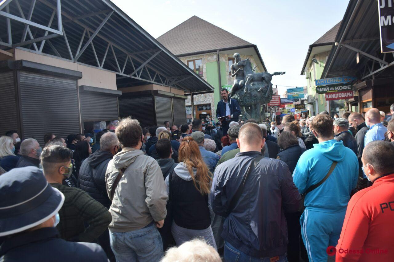 На Староконном рынке митинговали предприниматели (фото)