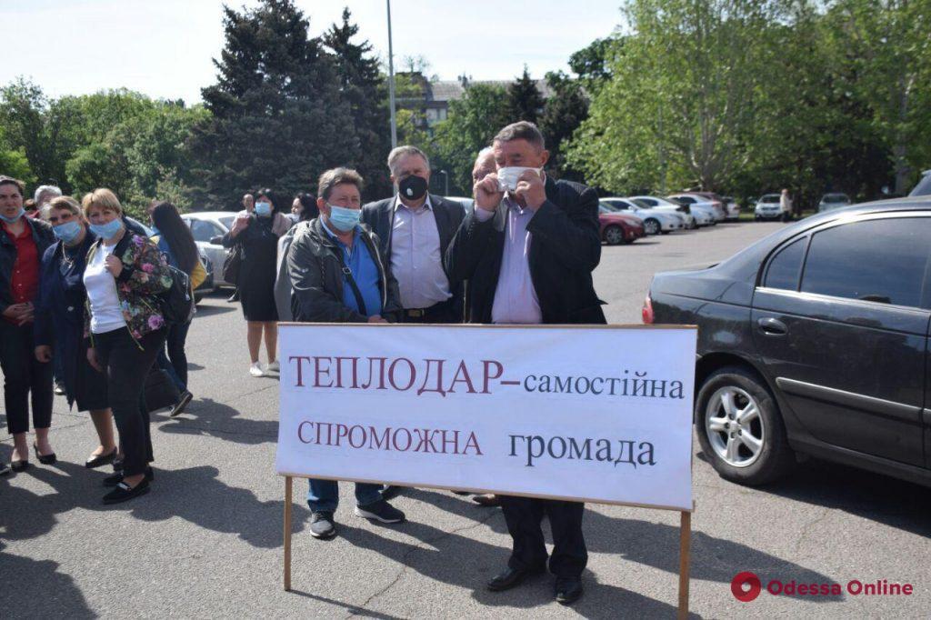 Под облгосадминистрацией митинговали против принудительного объединения громад (фото)