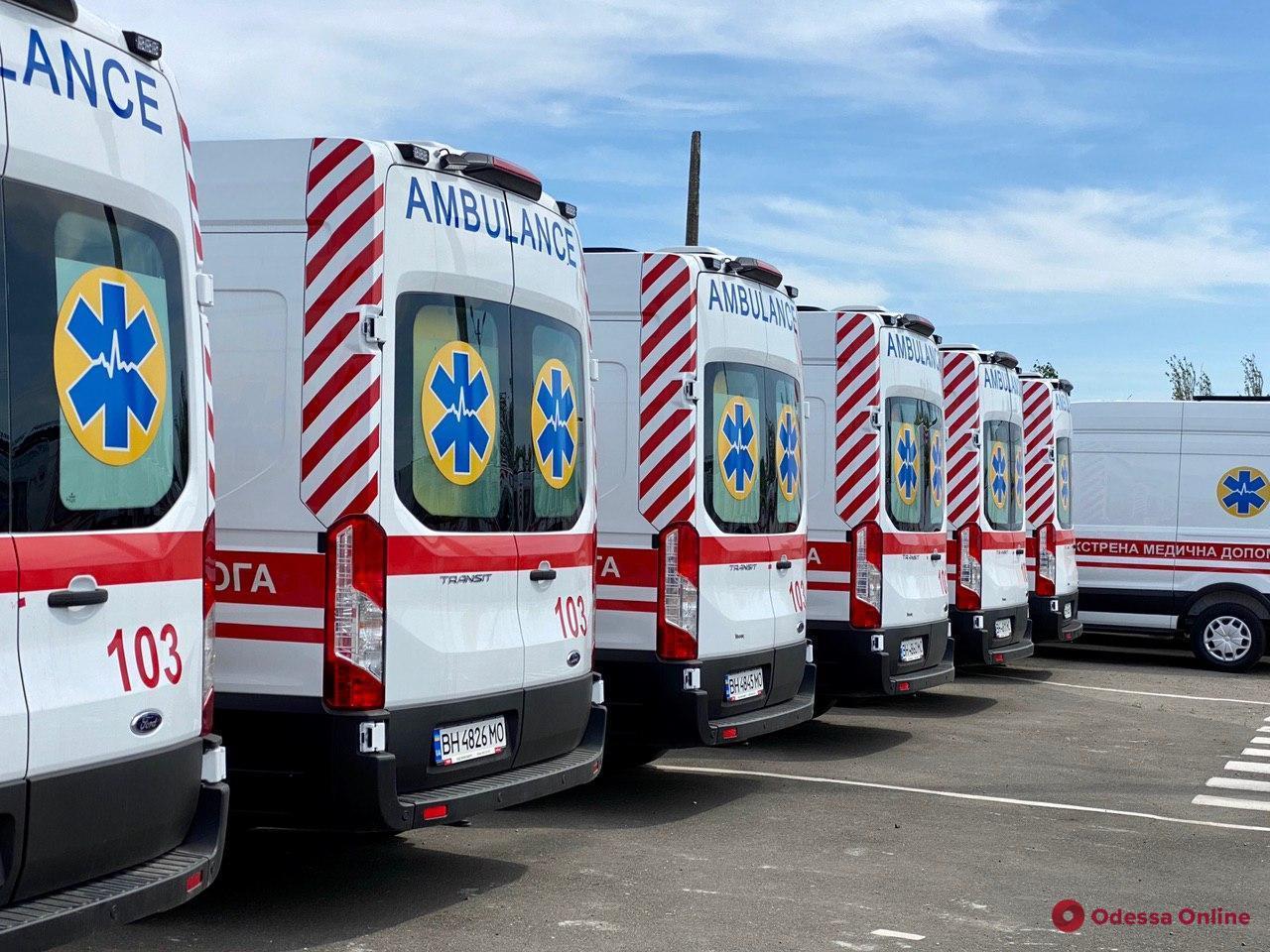 Медики из восьми районов Одесской области получили новые автомобили скорой помощи (фото)