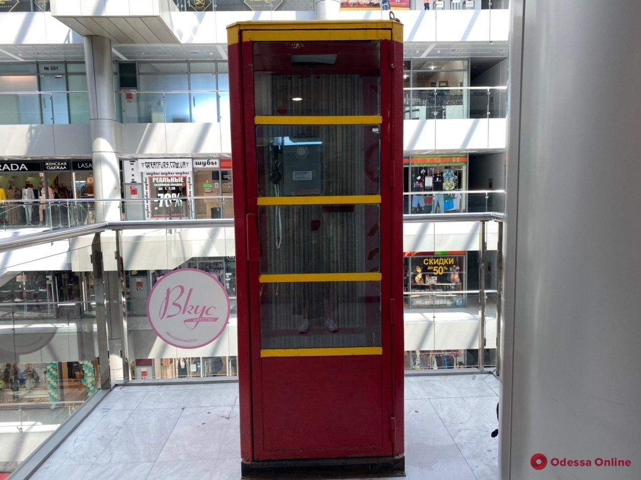 «Вкус детства»: в одесском торговом центре готовят выставку ретро-вещей (фото)