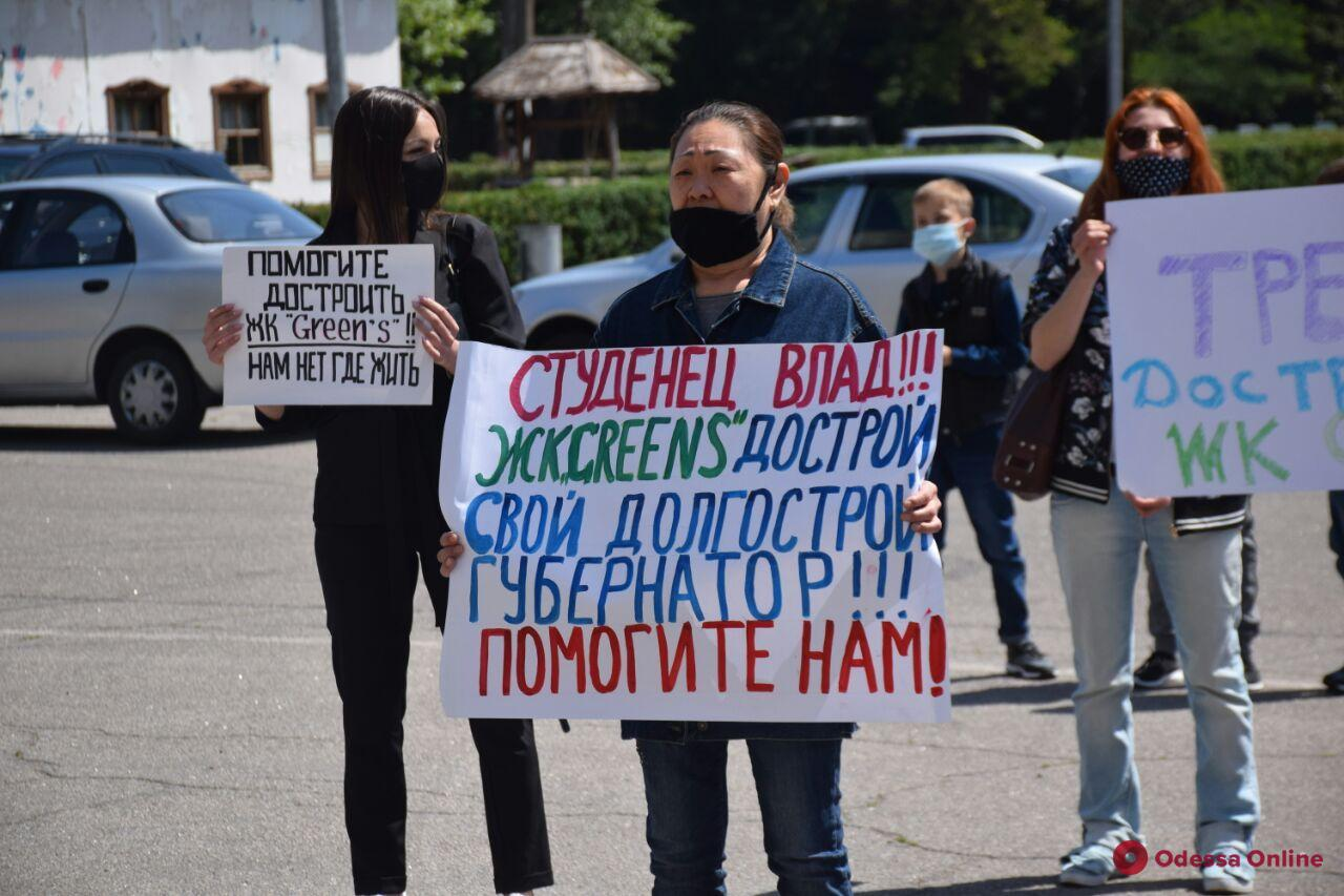 Под стенами облгосадминистрации митинговали инвесторы недостроя на поселке Котовского (фото)
