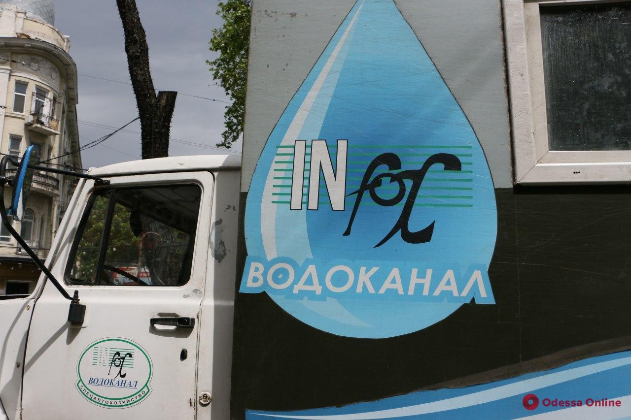 «Инфоксводоканал» уже во второй раз переносит аварийное отключение воды в пригородах Одессы