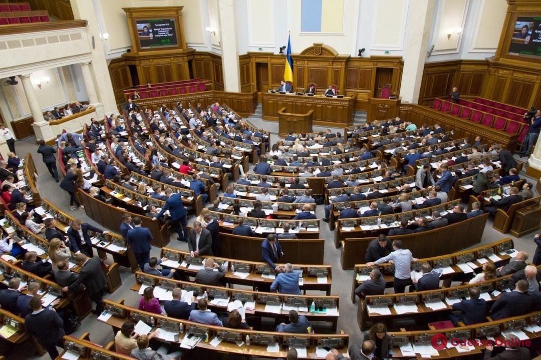 Верховная Рада приняла «антиколомойский» законопроект