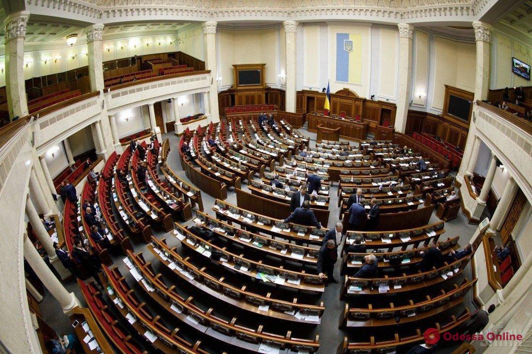 Верховная Рада с 18 мая заработает в обычном режиме