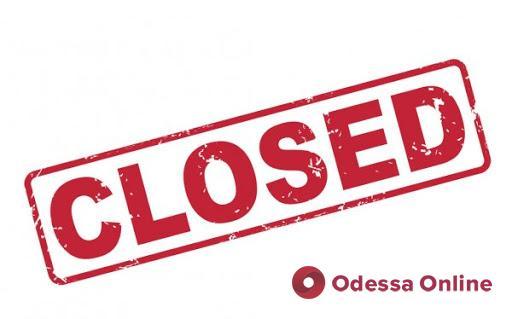 За нарушения правил карантина в Одессе хотят закрыть известный ночной клуб, бар и два ресторана
