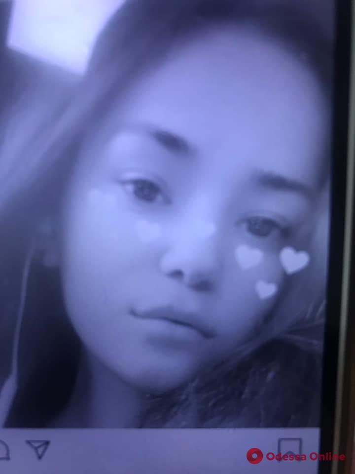 В Одессе ищут пропавшую 17-летнюю девушку