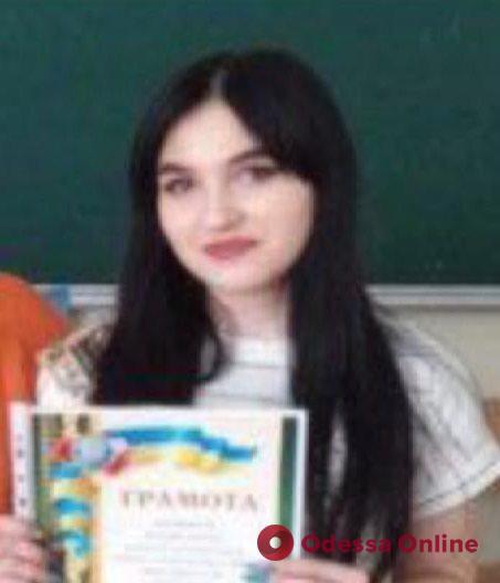 В Одессе пропала 16-летняя девушка (обновлено)