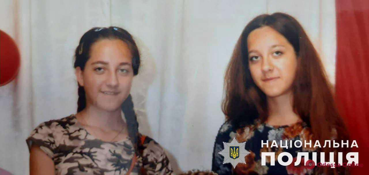 В Одесской области ищут двух пропавших 15-летних сестер (обновлено)