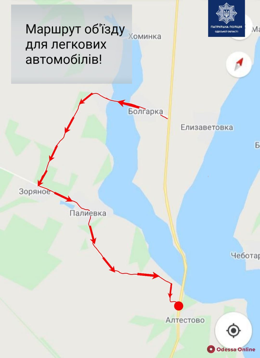 Праздничные выходные подходят к концу: на выезде из Одессы образовалась гигантская пробка (обновлено)