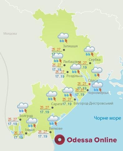 Какой будет погода в Одессе 22 июня