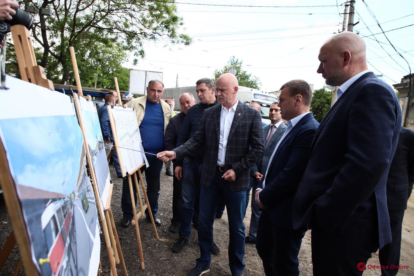 Мэр Одессы провел выездное совещание по вопросу реконструкции улицы Новощепной ряд (фото, видео)