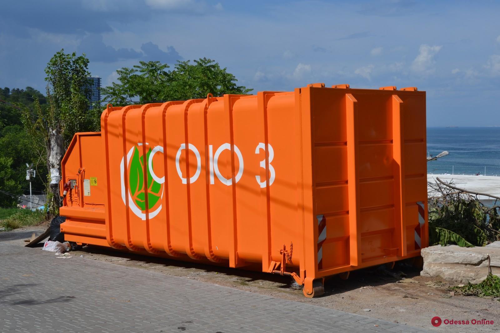 В Аркадии установили пресс для сбора мусора
