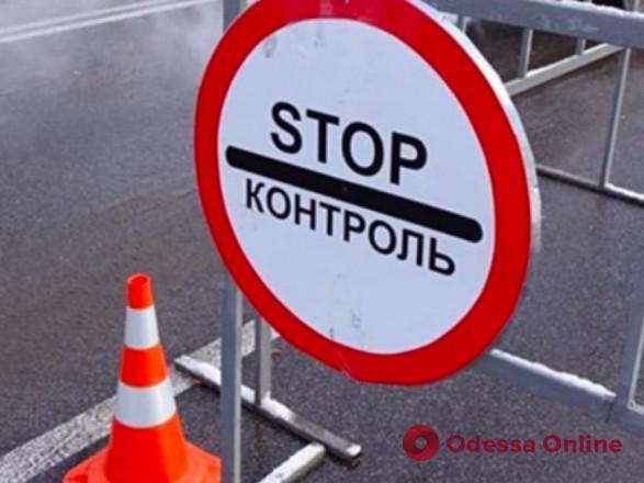 В двух селах Болградского района разворачивают карантинные посты