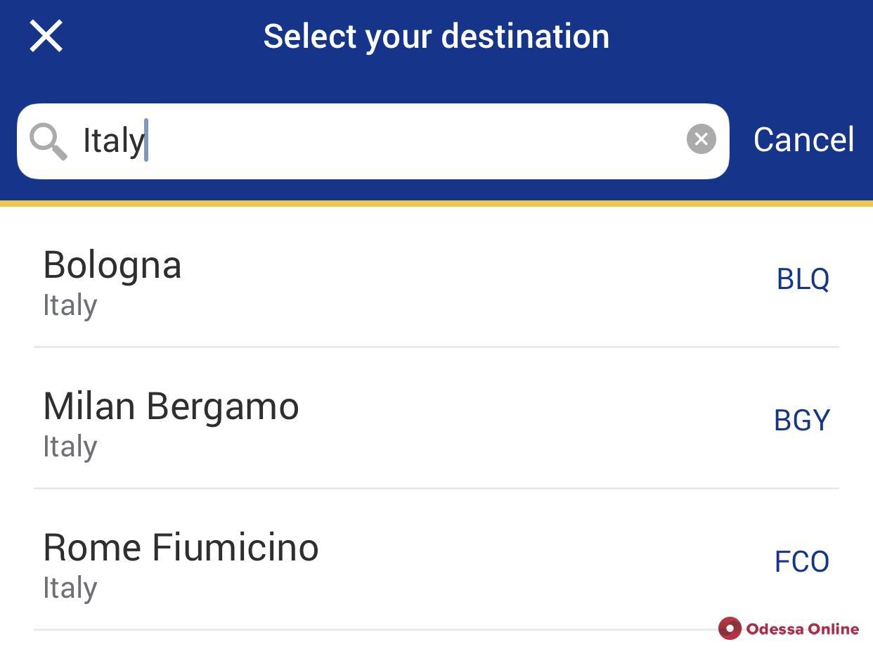 Ryanair запускает авиарейсы из Одессы в Италию