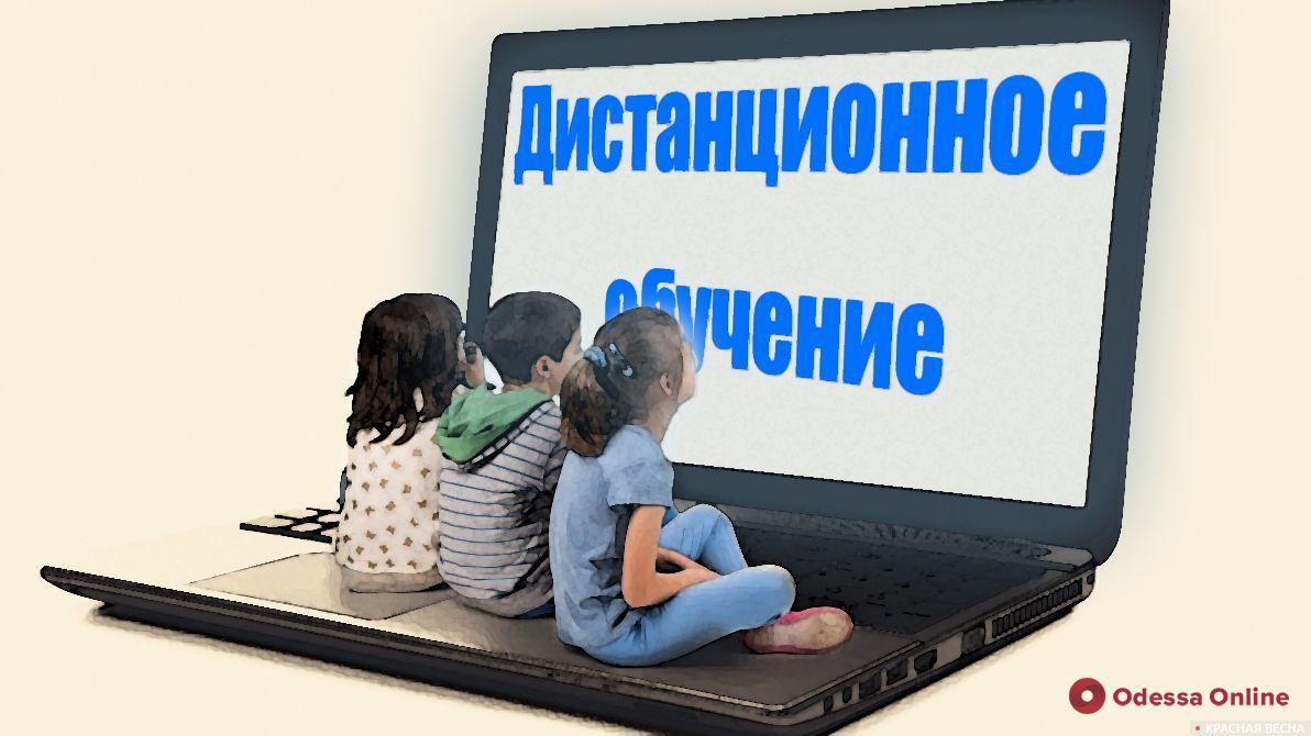 Нет 80% вакцинированных сотрудников: многие одесские школы на следующей неделе могут перейти на дистанционное обучение