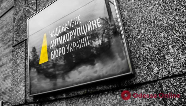 НАБУ сообщило о подозрении чиновникам Одесского горсовета