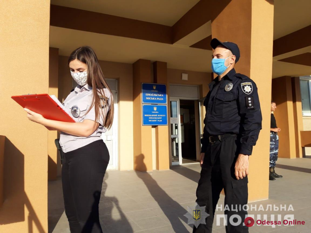 Полиция искала взрывчатку в Измаильском горсовете