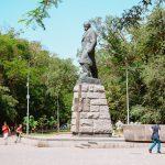 парк Шевченко