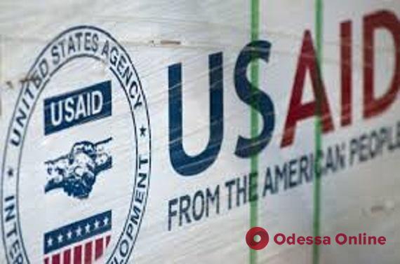 Одесса подписала меморандум с USAID — КП «ТГО» ждут большие перемены