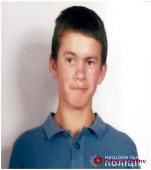 В Одесской области ищут пропавшего 17-летнего парня