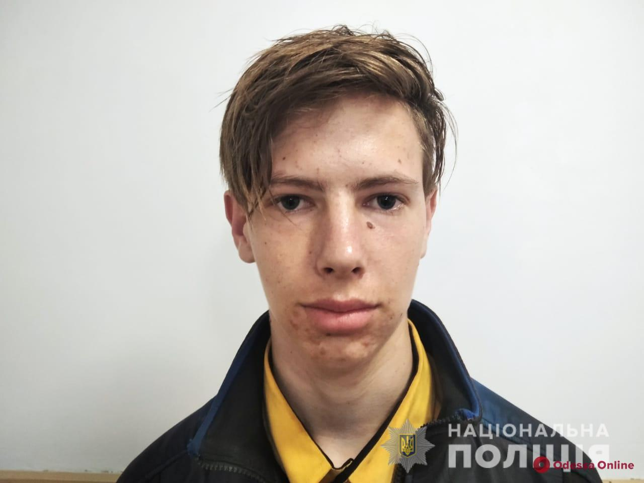 В Одесской области больше недели ищут пропавшего 17-летнего парня