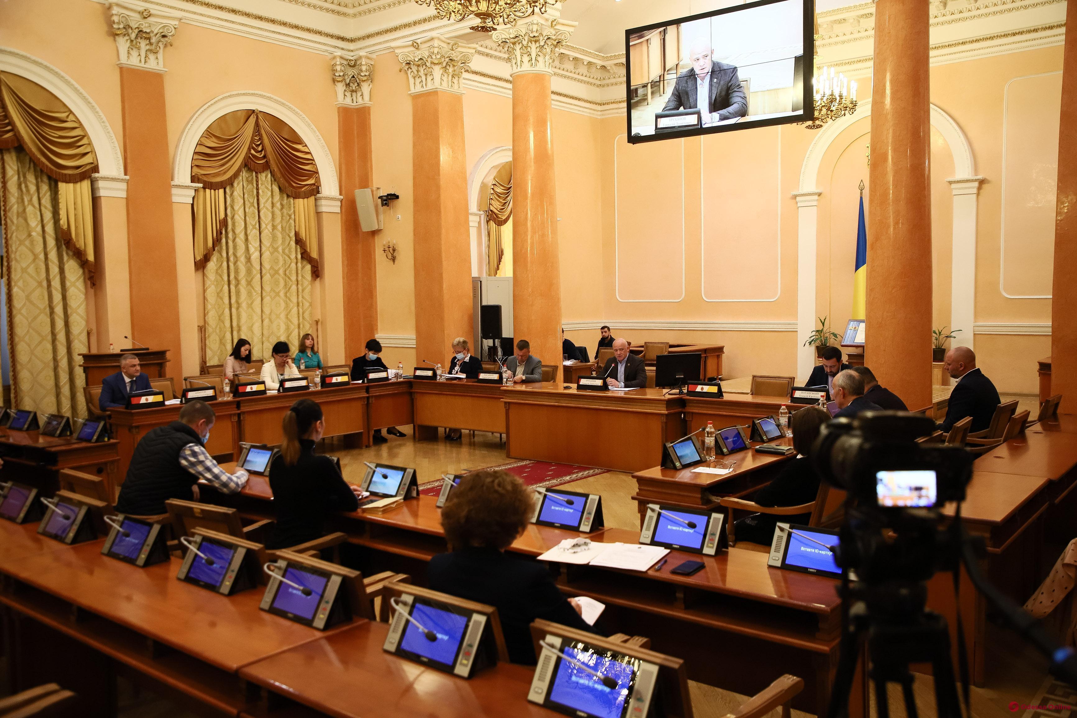 Одесский исполком утвердил список объектов малой приватизации – осенью в бюджет поступит до 80 миллионов