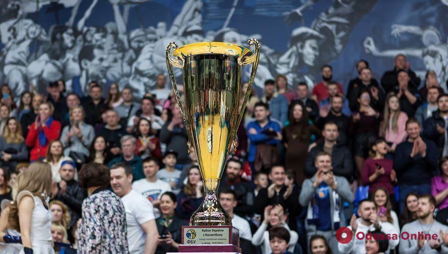 Финал четырех баскетбольного Кубка Украины пройдет в Южном в октябре