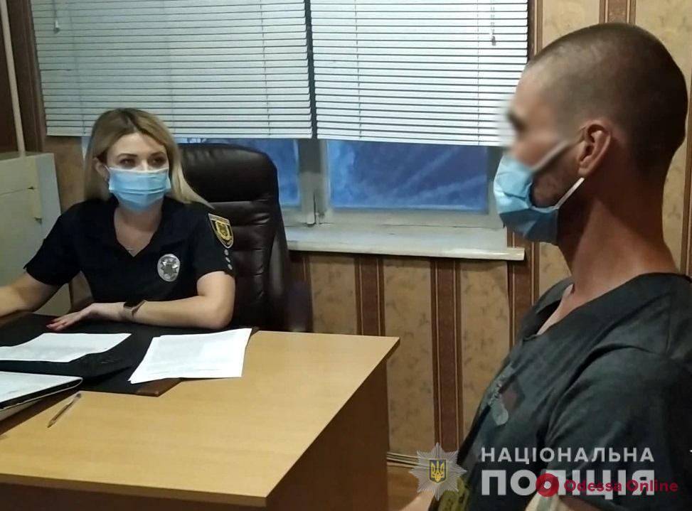 В Одессе задержали разбойника, который напал на фармацевта