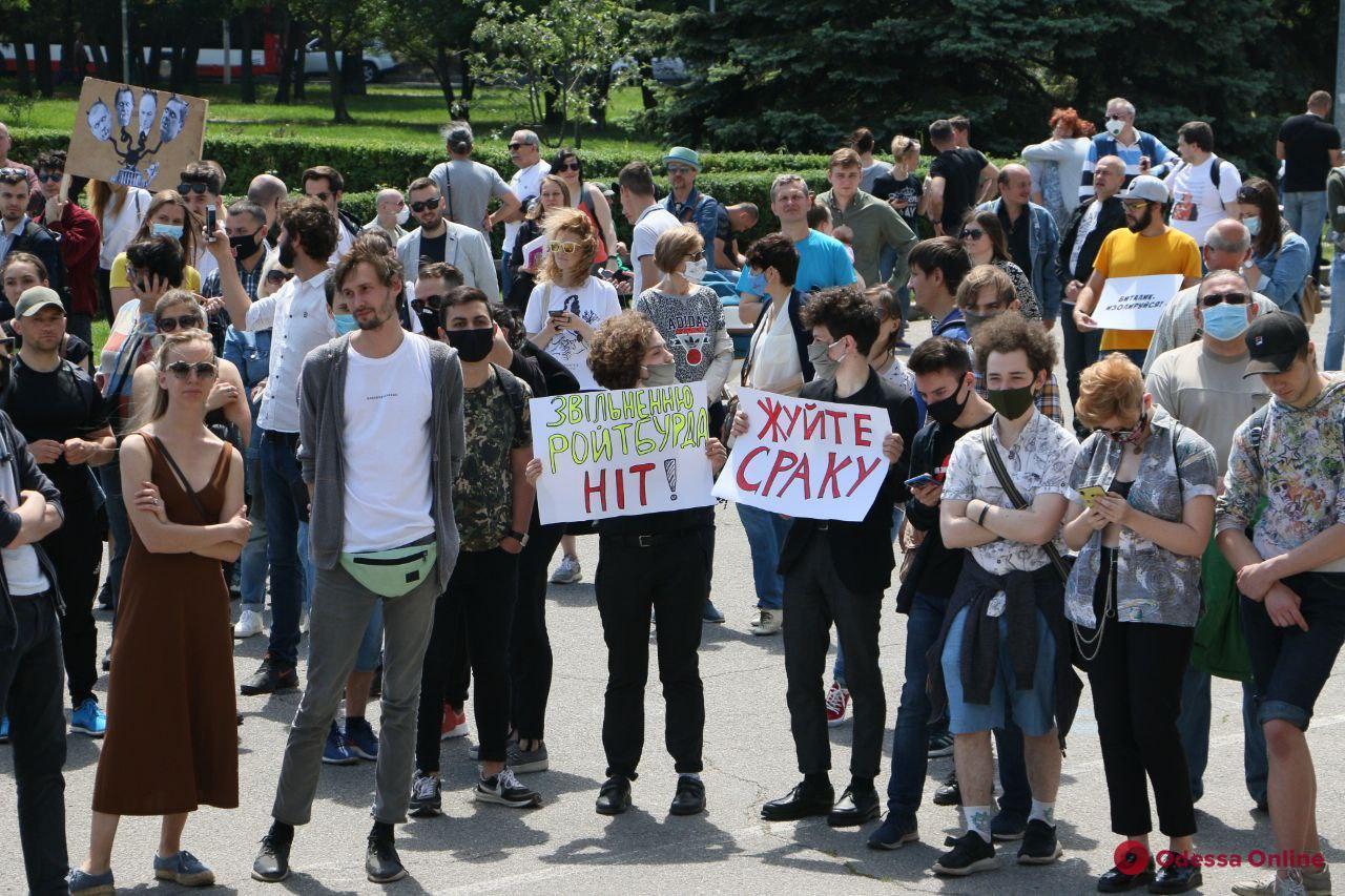 Под Одесской ОГА проходит митинг в поддержку Александра Ройтбурда (фото)