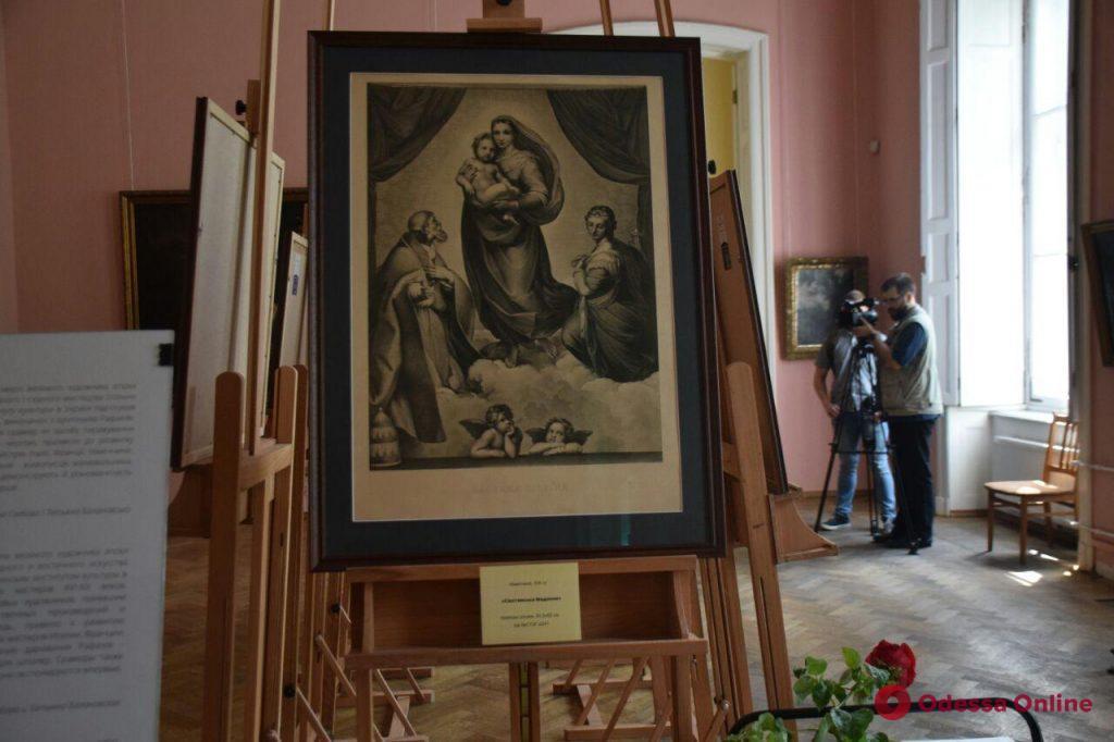 В одесском музее впервые открылась выставка репродукций картин Рафаэля Санти (фото)